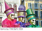 Купить «costume carnival venice masked disguised», фото № 10521133, снято 22 февраля 2019 г. (c) PantherMedia / Фотобанк Лори