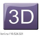 Купить «image view copy 3d three», иллюстрация № 10524321 (c) PantherMedia / Фотобанк Лори