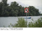 Купить «water river flood floods berschwemmung», фото № 10615633, снято 22 февраля 2019 г. (c) PantherMedia / Фотобанк Лори