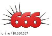 Купить «metal number pointed thorns prickle», иллюстрация № 10630537 (c) PantherMedia / Фотобанк Лори