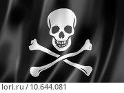 Купить «Pirate flag, Jolly Roger», иллюстрация № 10644081 (c) PantherMedia / Фотобанк Лори