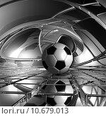 Купить «sport ball sports bowl leather», фото № 10679013, снято 25 июня 2019 г. (c) PantherMedia / Фотобанк Лори