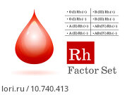 Купить «Rh factor and blood drop», фото № 10740413, снято 17 июля 2018 г. (c) PantherMedia / Фотобанк Лори