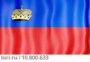 Купить «symbol tourism flag journey freedom», фото № 10800633, снято 22 февраля 2019 г. (c) PantherMedia / Фотобанк Лори