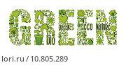 Купить «Green word with environmental icons», иллюстрация № 10805289 (c) PantherMedia / Фотобанк Лори