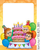 Купить «Party theme frame 4», иллюстрация № 10821381 (c) PantherMedia / Фотобанк Лори