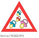 Купить «red sign signal triangle calibrate», иллюстрация № 10822913 (c) PantherMedia / Фотобанк Лори