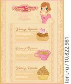 Купить « menu sweet dessert set with woman chef    », иллюстрация № 10822981 (c) PantherMedia / Фотобанк Лори