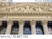 Купить «NY Stock Exchange, Wall Street», фото № 10867153, снято 3 июля 2018 г. (c) PantherMedia / Фотобанк Лори