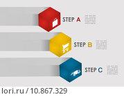 Купить «E commerce steps info graphics», иллюстрация № 10867329 (c) PantherMedia / Фотобанк Лори