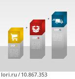 Купить «E commerce info graphics steps.», иллюстрация № 10867353 (c) PantherMedia / Фотобанк Лори