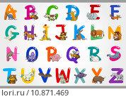 Купить «Cartoon Alphabet with Animals Illustrations», иллюстрация № 10871469 (c) PantherMedia / Фотобанк Лори