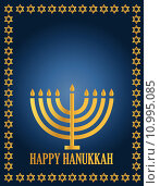 Купить «Hanukah Design illustration card», фото № 10995085, снято 21 июля 2018 г. (c) PantherMedia / Фотобанк Лори