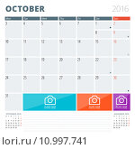 Calendar Planner 2016 Design Template with Place for Photos and Notes. October. Week Starts Monday. Стоковая иллюстрация, иллюстратор Михаил Моросин / Фотобанк Лори