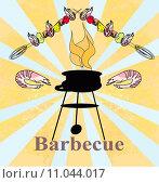 Купить «Stylized yummy shrimp kabob on the grill.», иллюстрация № 11044017 (c) PantherMedia / Фотобанк Лори