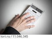 Купить «Calcluator indicating 8.50€», фото № 11046345, снято 26 мая 2019 г. (c) PantherMedia / Фотобанк Лори