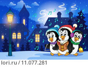 Купить «Winter scene with Christmas theme 8», иллюстрация № 11077281 (c) PantherMedia / Фотобанк Лори