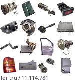 Купить «car vehicle repair automobile auto», фото № 11114781, снято 20 октября 2018 г. (c) PantherMedia / Фотобанк Лори