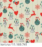 Купить «Merry Christmas seamless pattern background.», иллюстрация № 11169741 (c) PantherMedia / Фотобанк Лори