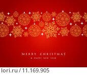 Купить «Merry Christmas decorations elements border.», иллюстрация № 11169905 (c) PantherMedia / Фотобанк Лори