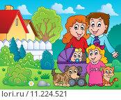 Купить «Family theme image 4», иллюстрация № 11224521 (c) PantherMedia / Фотобанк Лори