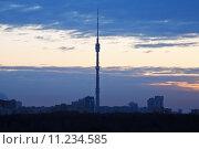 Купить «early morning skyline in Moscow», фото № 11234585, снято 14 декабря 2019 г. (c) PantherMedia / Фотобанк Лори