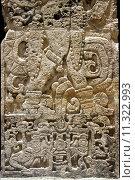Купить «skull  mexico the  abstract incision», фото № 11322993, снято 23 марта 2019 г. (c) PantherMedia / Фотобанк Лори