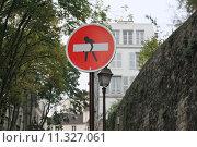 Купить «Запрещающий знак. Париж», фото № 11327061, снято 19 сентября 2019 г. (c) Владимир Григорьев / Фотобанк Лори