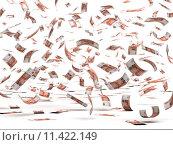 Купить «Flying Russian Rubles», фото № 11422149, снято 6 апреля 2019 г. (c) PantherMedia / Фотобанк Лори