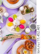 Купить «decoration easter egg poland soup», фото № 11452401, снято 23 января 2018 г. (c) PantherMedia / Фотобанк Лори