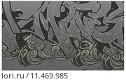 Купить «wall with graffiti on it», фото № 11469985, снято 18 февраля 2019 г. (c) PantherMedia / Фотобанк Лори