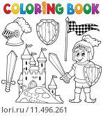 Coloring book knight theme 1. Стоковая иллюстрация, иллюстратор Klara Viskova / PantherMedia / Фотобанк Лори