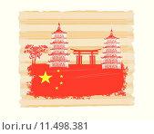 Купить «decorative chinese landscape card buildings», иллюстрация № 11498381 (c) PantherMedia / Фотобанк Лори