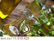 Купить « Extra Virgin Olive Oil», фото № 11519429, снято 19 марта 2019 г. (c) PantherMedia / Фотобанк Лори