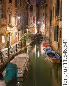 Купить «VENICE, ITALY - MARCH 11, 2014: Look to Cale Lavezzera canla at night», фото № 11546541, снято 12 декабря 2017 г. (c) PantherMedia / Фотобанк Лори