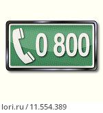Купить «phone telephone consulting consultation inexpensive», иллюстрация № 11554389 (c) PantherMedia / Фотобанк Лори