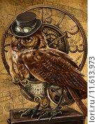 Сова стимпанк. Редакционная иллюстрация, иллюстратор Елена Саморядова / Фотобанк Лори