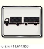 Купить «sign length long truck signal», иллюстрация № 11614853 (c) PantherMedia / Фотобанк Лори