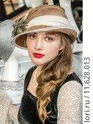 Купить «young woman female girl attractive», фото № 11628013, снято 16 июня 2019 г. (c) PantherMedia / Фотобанк Лори