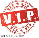 Купить «Vector vip stamp», иллюстрация № 11757069 (c) PantherMedia / Фотобанк Лори