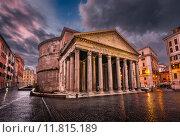 Купить «Piazza della Rotonda and Pantheon in the Morning, Rome, Italy», фото № 11815189, снято 25 мая 2019 г. (c) PantherMedia / Фотобанк Лори