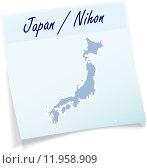Купить «blue illustration paper asia card», иллюстрация № 11958909 (c) PantherMedia / Фотобанк Лори