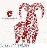 Купить «Happy chinese new year of the Goat 2015 card», иллюстрация № 11970389 (c) PantherMedia / Фотобанк Лори