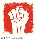 Купить «Grunge fist illustration. Vector», иллюстрация № 12058093 (c) PantherMedia / Фотобанк Лори