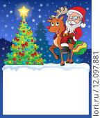 Small frame with Santa Claus 9. Стоковая иллюстрация, иллюстратор Klara Viskova / PantherMedia / Фотобанк Лори