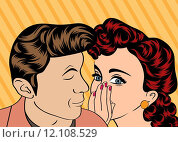 Купить «Man and woman love couple in pop art comic style», иллюстрация № 12108529 (c) PantherMedia / Фотобанк Лори