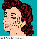 Купить «pop art cute retro woman in comics style», иллюстрация № 12108621 (c) PantherMedia / Фотобанк Лори