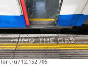 Купить «open vehicle danger door train», фото № 12152705, снято 18 июня 2019 г. (c) PantherMedia / Фотобанк Лори