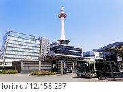 Купить «Kyoto, Japan cityscape at Kyoto Tower.», фото № 12158237, снято 17 июля 2019 г. (c) PantherMedia / Фотобанк Лори
