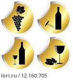 Купить «Wine icons on golden round stickers with curved corner», иллюстрация № 12160705 (c) PantherMedia / Фотобанк Лори